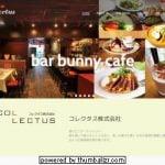 広島 夜カフェもOKオシャレな空間が魅力的「BAR BUNNY CAFE(バルバニーカフェ)」