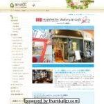 博多「ムーミンカフェ」で季節限定のデザートフェア開催