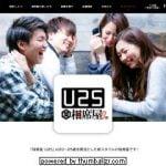 大阪 20歳以上25歳以下限定「相席屋U25」展開開始