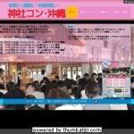 沖縄「神社コン」が好評