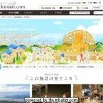 神戸「Sweet Spring!六甲山ミツバチ&いちごフェア」開催!