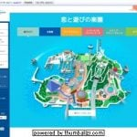 「横浜・八景島シーパラダイス」で幻想的なデートを