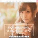 名古屋「ビギナーなごコン 20代限定」開催3/31