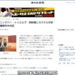 福岡で肉料理とカクテルを楽しむなら「Dining Bar TWELVE 12」