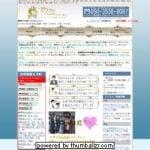 名古屋「ノンスモーカー男女限定婚活イベント」開催