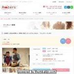 大阪「人気のお料理コン」開催4/1