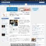 長岡京で「防災」テーマの街コン 4組のカップル誕生