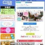 京都「そよ風陶芸コン」開催4/29