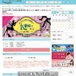 大宮「恋はドキドキ☆謎解きコン」開催4/16