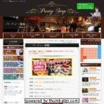 埼玉「春だよ!全員集合☆手ぶらでOK!カジュアルビッグBBQパーティー」開催4/30