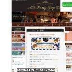 大阪「1度にたくさん合コンできる★ペアコン」開催5/26