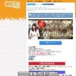 名古屋「平日休み同世代で盛り上がるランチコン!」開催5/19(金)