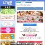 大阪「大人気犬カフェコン」開催6/16